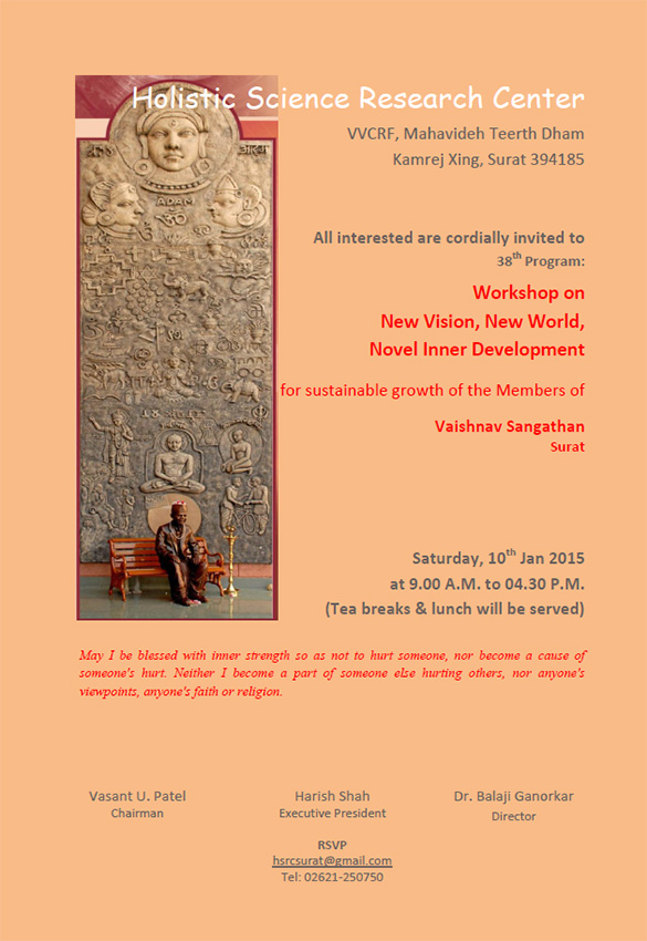Workshop on New Vision, New World, Novel Inner Development