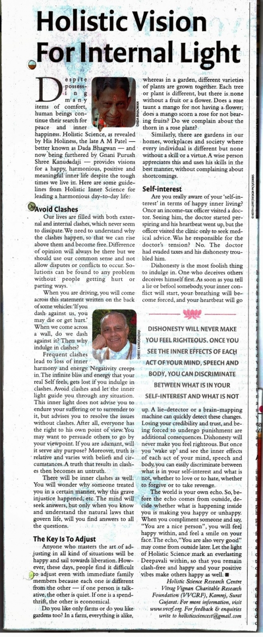 Holistic Vision for Internal Light published on 11th Nov 2012