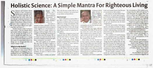 Holistic Science: A simple Mantra for righteous Living published on 16th Dec 2012