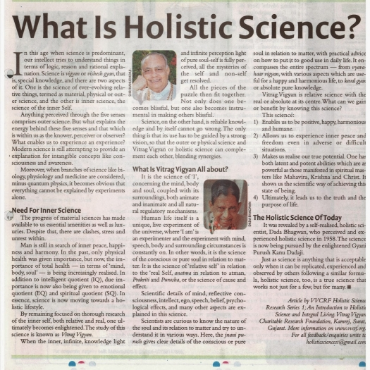 What is Holistic Science? Published on 16th Sept 2012